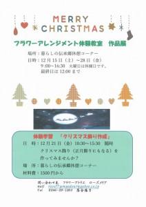 20181122094924-0001(加工)