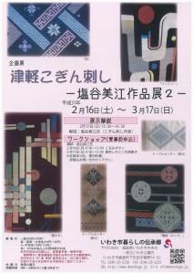 20190212085523-0001(加工)