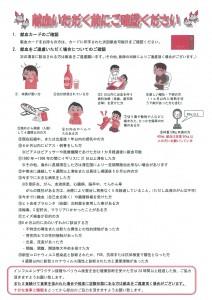 20201217献血3
